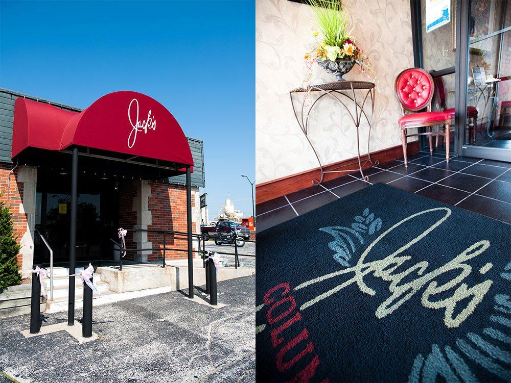 Jack's Gourmet Restaurant in Columbia MO Entrance photos by Ellis Benus Web Designer